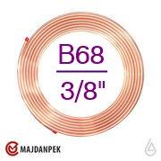 """Медная труба 3/8"""" ASTM  В68, Сербия, бухта 15м"""