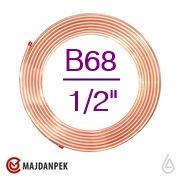 """Медная труба 1/2"""" ASTM B68, Сербия, бухта 15м"""